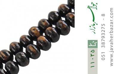 تسبیح یسر حجاز 101 دانه ارزشمند و مرغوب - کد 11035