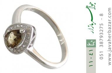 انگشتر تورمالین الماس نشان زنانه - کد 11041