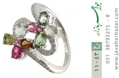 انگشتر تورمالین طرح عروس زنانه - کد 11043