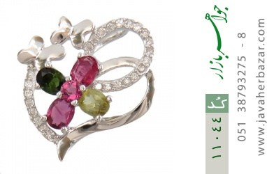 مدال تورمالین جذاب طرح پگاه زنانه - کد 11044