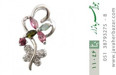 مدال تورمالین طرح شاداب زنانه - کد 11046