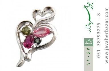 مدال تورمالین طرح عشق زنانه - کد 11047