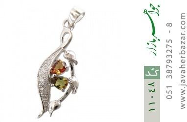 مدال تورمالین طرح مهرناز زنانه - کد 11048