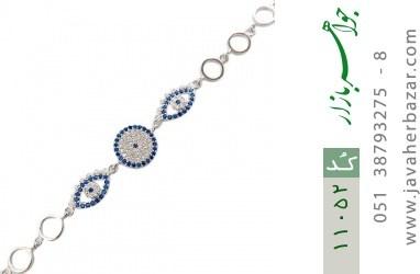 دستبند نقره مجلسی طرح مهراوه زنانه - کد 11052