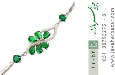 دستبند نقره مجلسی طرح طراوت زنانه - کد 11053