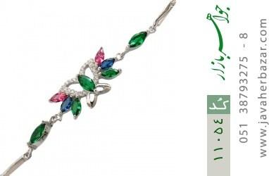 دستبند نقره طرح نازلی زنانه - کد 11054