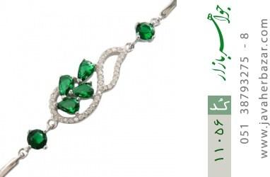 دستبند نقره مجلسی طرح نگارین زنانه - کد 11056