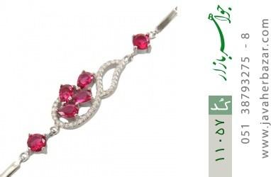 دستبند نقره مجلسی طرح مژگان زنانه - کد 11057