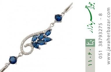 دستبند نقره مجلسی طرح نارگل زنانه - کد 11060