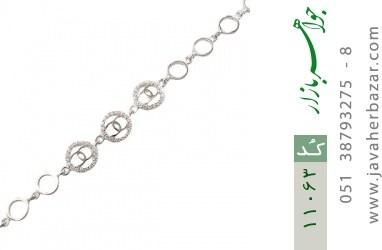 دستبند نقره مجلسی طرح جیهان زنانه - کد 11063