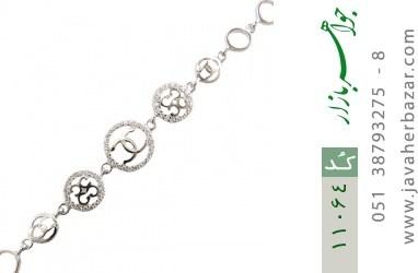 دستبند نقره طرح روژدا زنانه - کد 11064