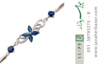 دستبند نقره طرح جیهان زنانه - کد 11067