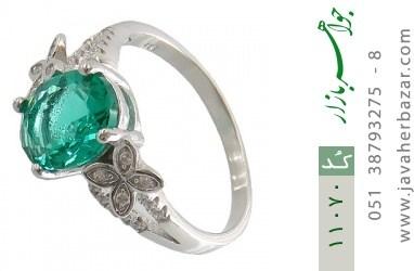 انگشتر نقره درخشان طرح بلواژ زنانه - کد 11070