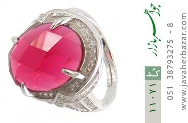 انگشتر نقره درشت طرح آیگین زنانه - کد 11071