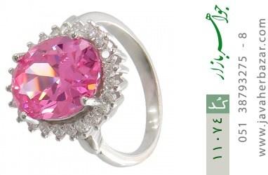 انگشتر نقره درشت طرح سایان زنانه - کد 11074
