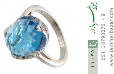 انگشتر نقره درشت طرح ژیکان زنانه - کد 11075