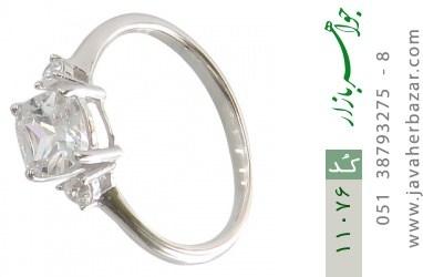 انگشتر نقره الماس نشان زنانه - کد 11076