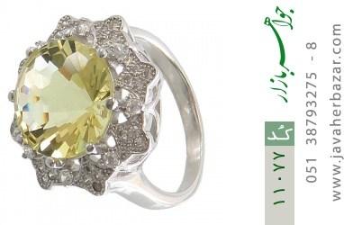 انگشتر نقره جواهری طرح ملکه زنانه - کد 11077