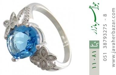 انگشتر نقره مجلسی طرح بلواژ زنانه - کد 11081