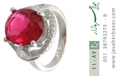 انگشتر نقره درخشان طرح حلما زنانه - کد 11087