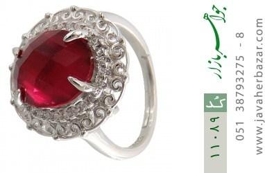 انگشتر نقره درخشان طرح ترلان زنانه - کد 11089