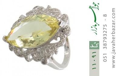 انگشتر نقره مجلسی و سلطنتی زنانه - کد 11091