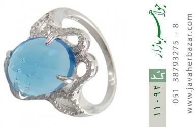 انگشتر نقره درشت طرح تابان زنانه - کد 11092