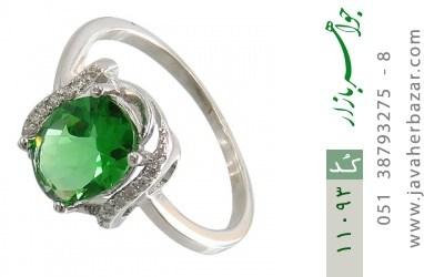 انگشتر نقره درخشان طرح پونه زنانه - کد 11093
