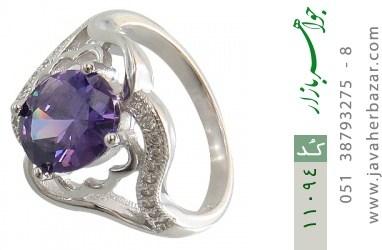 انگشتر نقره مجلسی طرح پرستو زنانه - کد 11094