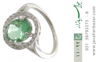 انگشتر نقره درخشان طرح اریکا زنانه - کد 11097
