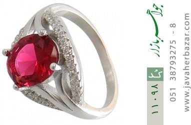 انگشتر نقره درخشان طرح آتشک زنانه - کد 11098
