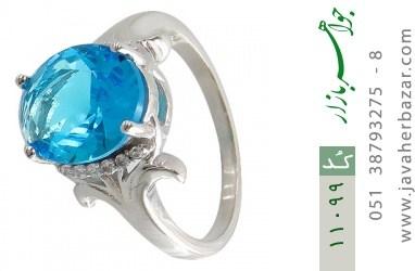 انگشتر نقره درخشان طرح گلاریس زنانه - کد 11099