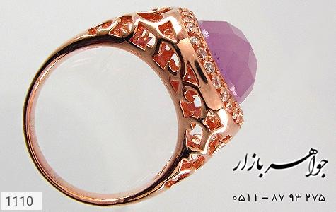 انگشتر آمتیست آب رودیوم زرد زنانه - تصویر 4