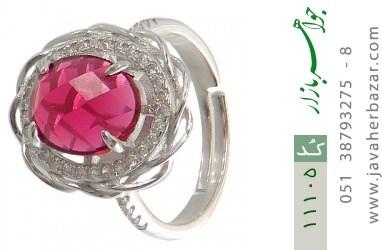 انگشتر نقره طرح گلناز زنانه - کد 11105