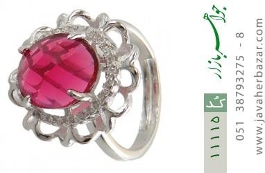 انگشتر نقره درخشان طرح هورین زنانه - کد 11115