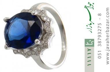انگشتر نقره طرح ستاره درخشان زنانه - کد 11117