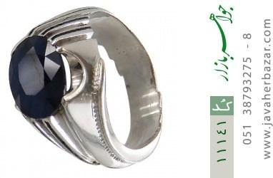 انگشتر یاقوت آفریقایی رکاب دست ساز - کد 11141