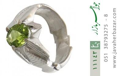 انگشتر زبرجد رکاب دست ساز - کد 11143