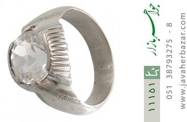 انگشتر دُر نجف هنر دست استاد سنائی - کد 11151