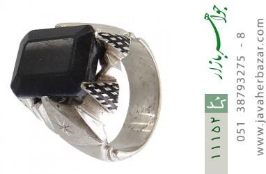 انگشتر یاقوت آفریقایی رکاب دست ساز - کد 11152