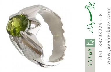 انگشتر زبرجد رکاب دست ساز - کد 11157