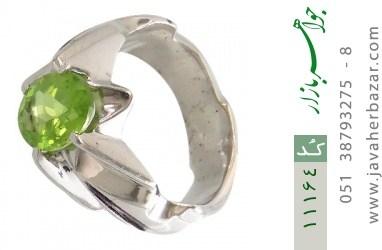 انگشتر زبرجد رکاب دست ساز - کد 11164