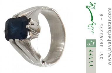 انگشتر یاقوت آفریقایی رکاب دست ساز - کد 11166