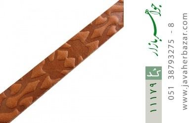 دستبند چرم طبیعی بلند و زیبا - کد 11179