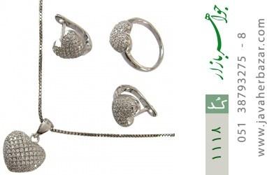 سرویس نقره میکرو آب رودیوم طرح قلب زنانه - کد 1118