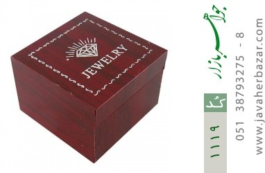 جعبه جواهر چوبی انگشتری - کد 1119