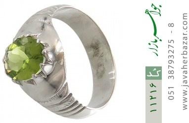 انگشتر زبرجد هنر دست استاد سنائی - کد 11216