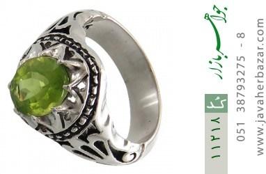 انگشتر زبرجد رکاب دست ساز - کد 11218