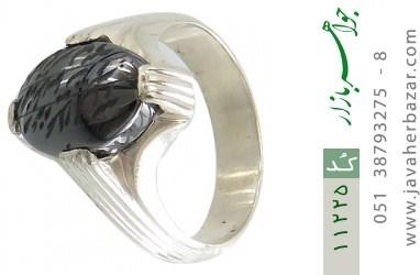 انگشتر حدید حکاکی هفت جلاله رکاب دست ساز - کد 11225