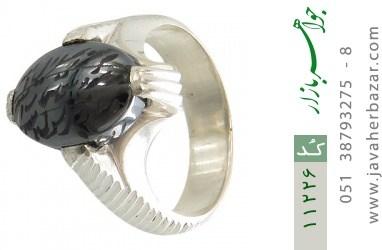 انگشتر حدید حکاکی هفت جلاله رکاب دست ساز - کد 11226